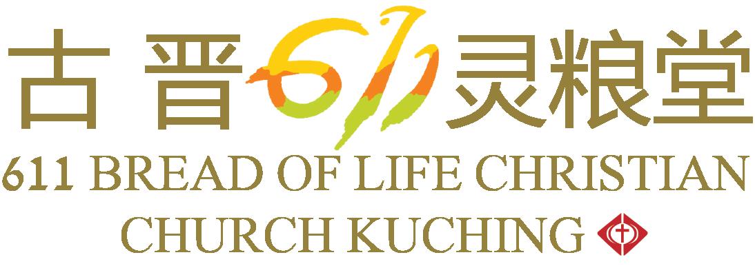 Kuching 611